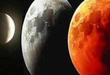 ultimo-eclipse-lunar-do-ano-traz-forte-energia-para-ressignificar-tudo