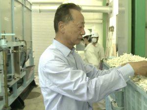 japones-cria-maquina-poluição